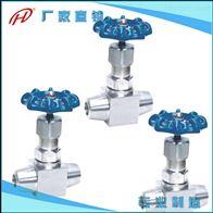 J61W-3型焊接式针型阀