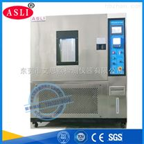 通標冷熱試驗箱怎麼用