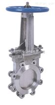 PZ543-伞齿轮单夹式刀型闸阀