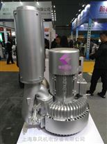 气环式真空泵厂家