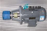BBG-40型内啮合摆线齿轮泵