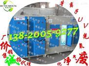 四川油漆废气处理设备厂家光氧废气净化器