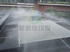 山東玻璃屋頂噴淋降溫效果好/屋頂噴淋系統設計方案