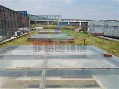四川玻璃屋頂噴淋降溫效果好/屋頂噴淋系統設計方案