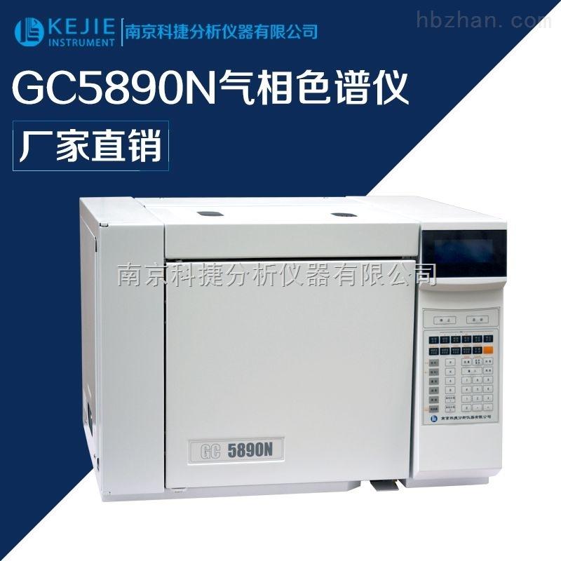 蜂蜜中葵烯酸分析专用气相色谱仪 南京科捷分析仪器