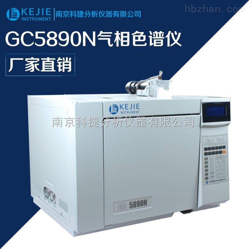 水中挥发性有机物分析专用气相色谱仪
