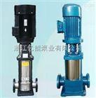 浙江轻型不锈钢多级离心泵