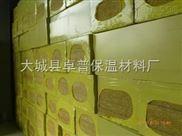 外墙防火岩棉板价格/难燃外墙岩棉板
