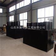 济宁地埋式污水处理系统SHWSZ