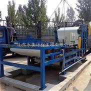 带式污泥浓缩脱水一体机 洗砂厂污泥脱水设备