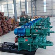 污泥压榨泵