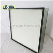 无尘室高效集尘空气过滤器610*610*100无隔板高效过滤器