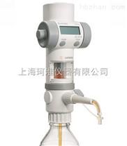 賽多利斯Biotrate 20ml數字滴定器LH-723081