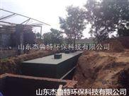 保定医院污水处理设备制药废水处理专家