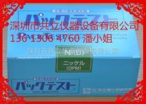 鎳水質簡易測試盒/鎳水質分析盒