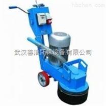 厂家直销 武汉施帝威L550高效率地坪打磨机 善洁销售各种清洁设备及售后服务维修
