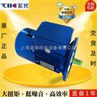 BMD132M1-6制动电机-清华紫光刹车电机报价
