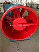 280度耐高温轴流式消防排烟风机含CCC认证