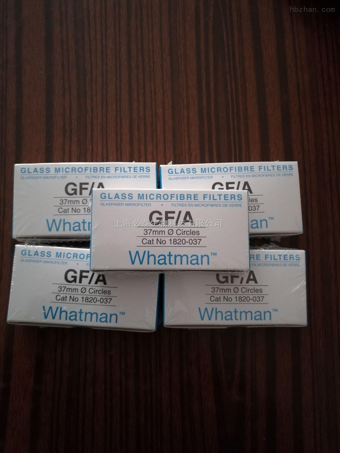whatmanGF/A玻璃纤维滤纸直径37mm