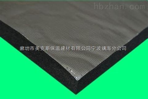 橡塑B1级阻燃保温板产品规格