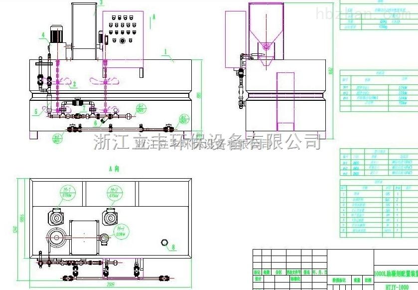 电路 电路图 电子 户型 户型图 平面图 原理图 839_581
