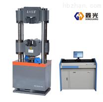 WAW-1000B型微機控製電液伺服液壓萬能試驗機(外觀新穎 全新高配 優良改創)