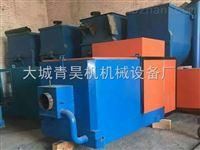 40-480绿色环保生物质燃烧机