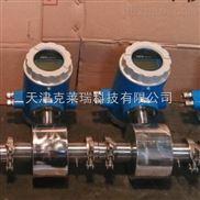 江西衛生型小口徑卡箍連接電磁流量計