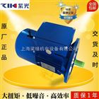 清华紫光制动电机-清华紫光电机-紫光BMD112M-4刹车马达
