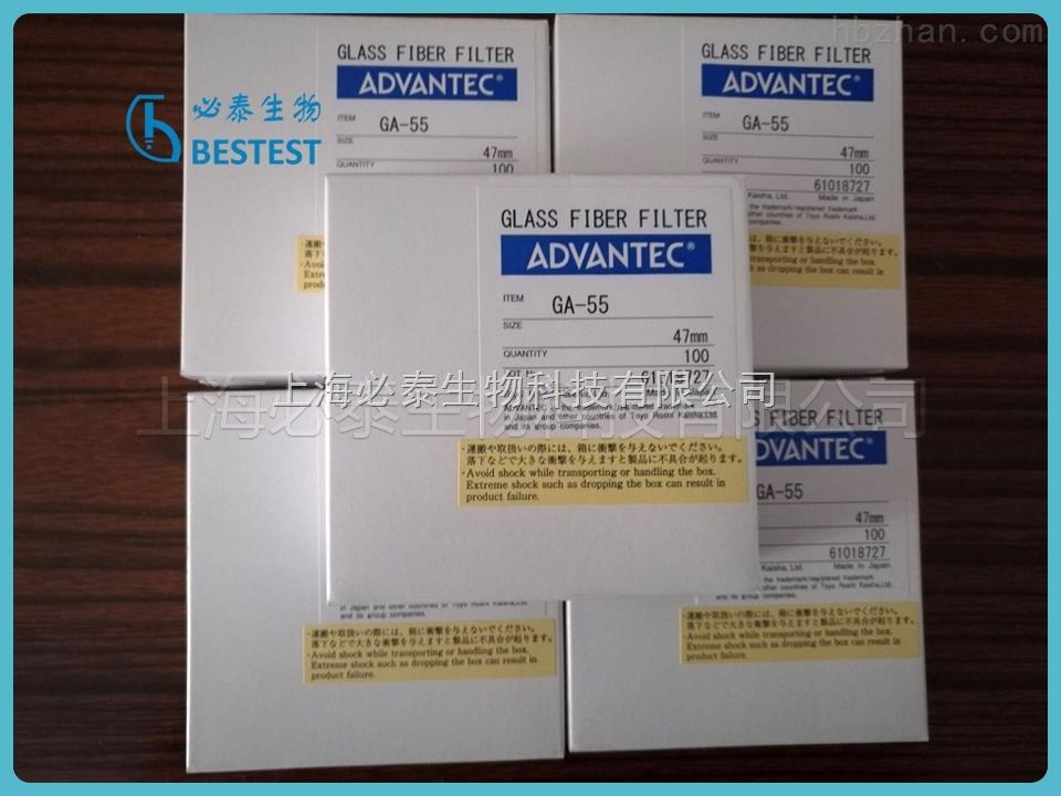 Advantec 47MM GA-55玻璃纤维滤纸Glass Fiber Filter