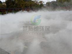 淮安旅游景点专用人造雾设备工程/人造雾专业生产厂家/园林人造雾公司项目
