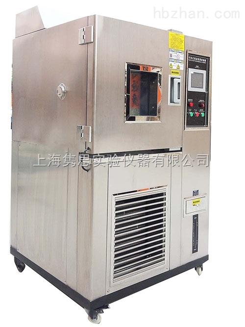 高低温试验箱,低温老化试验机