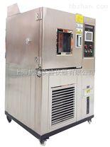 高溫高濕試驗箱,芯片老化箱