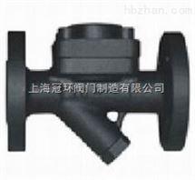 CS46H、CS16H膜盒式蒸汽疏水阀