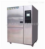 高低溫衝擊試驗箱、冷熱衝擊試驗箱