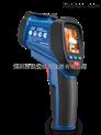 CEM华盛昌DT-9861手持式红外线测温仪