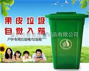 贵州开阳扶贫塑料垃圾桶