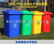 供应翻盖移动塑料垃圾桶