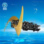QJB4/4-1800/2-56P低速液下潜水推进器