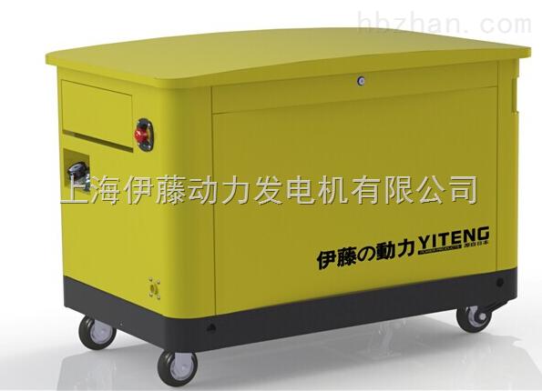伊藤YT10REM汽油发电机报价