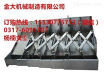 大連XD40A數控銑床伸縮式鋼板防護罩