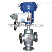 CV3000-HMT/HDT三通合流/分流气动调节阀