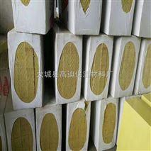 600*600 矿棉吸音板 矿棉纤维吸声板价格
