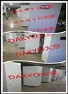 DAKYO大京廠家現貨直銷 恒濕淨化消毒一體機