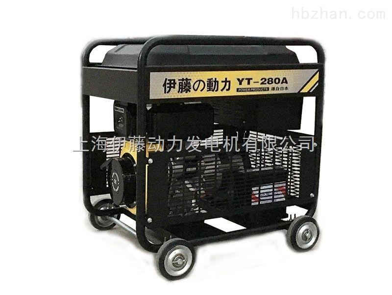 伊藤动力YT300A移动式