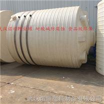 氢氟酸储罐 20吨氢氟酸储存罐材质