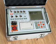GKC-H断路器特性测试仪