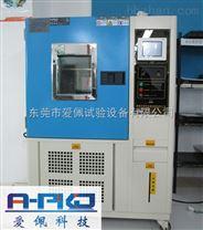 智能恒溫恒濕試驗箱/熱測環境試驗箱