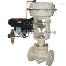 CV3000-HCP平衡笼式气动单座调节阀