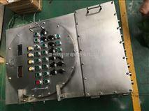不锈钢防爆照明配电箱选型